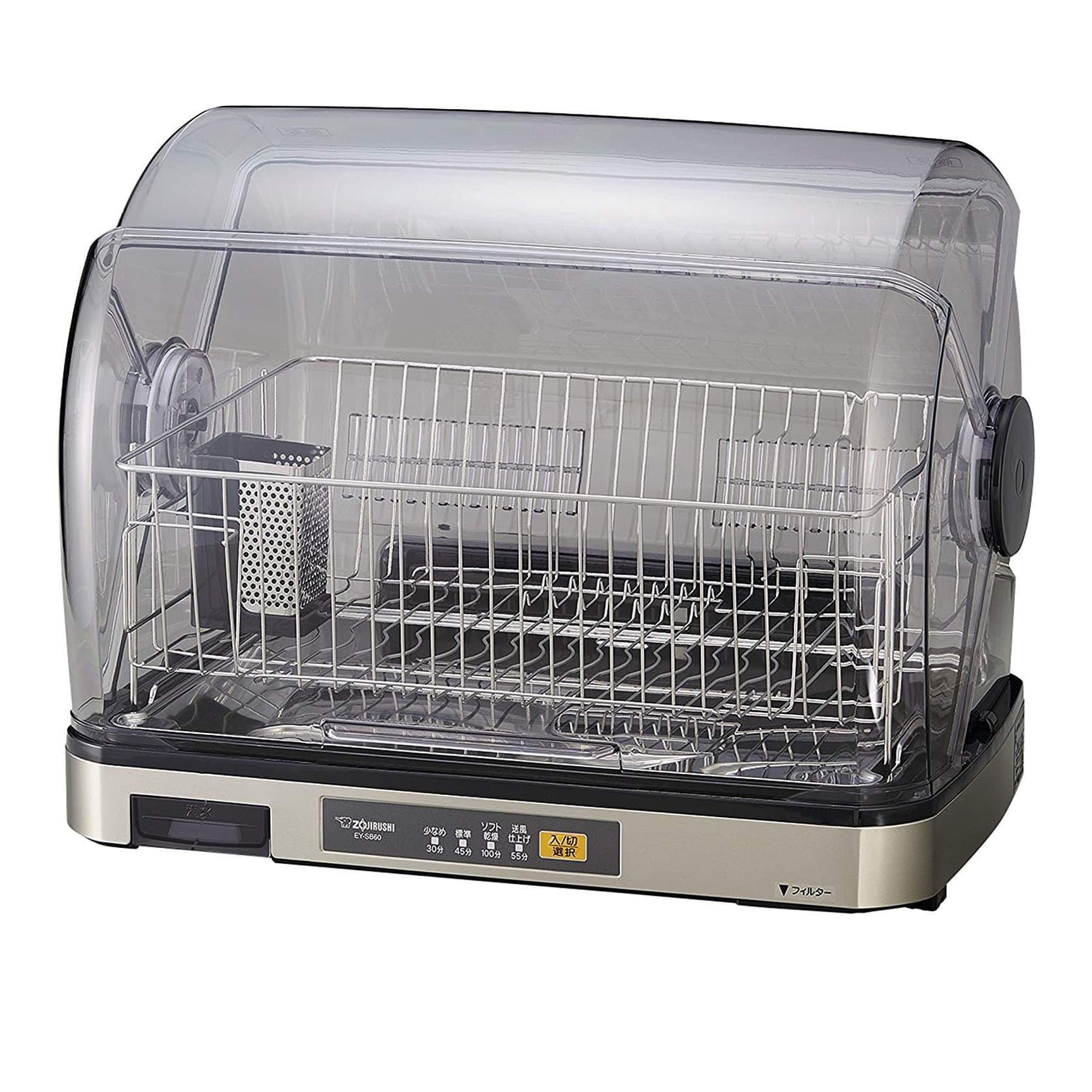 Zojirushi Dish Dryer